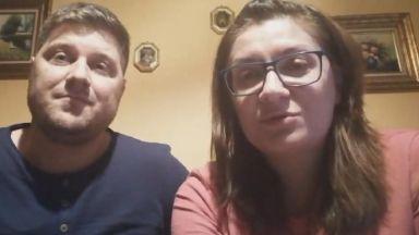Родителите на отнетото от германските служби бебе го видяха за кратко