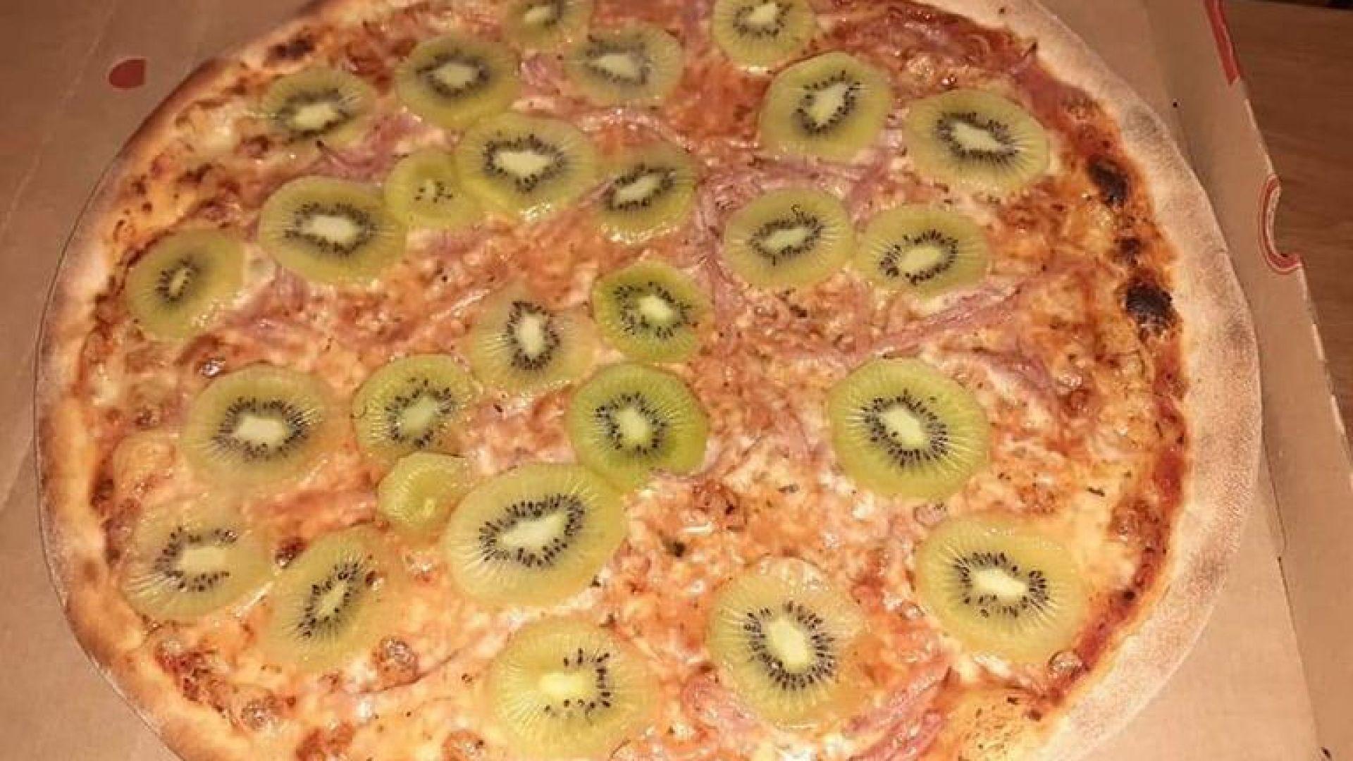 В социалните мрежи беше разобличена най-отвратителната пица в света. Тя