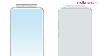 Xiaomi патентова модел със седем изскачащи камери