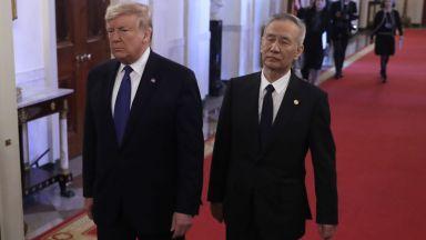 САЩ и Китай подписаха първата част от историческото търговско споразумение
