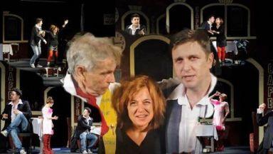 """Режисьорската постановка """"Омайна нощ"""" на Велко Кънев се прощава с публиката"""