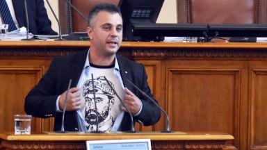 Юлиан Ангелов смени Ревизоро в комисията за борба с контрабандата
