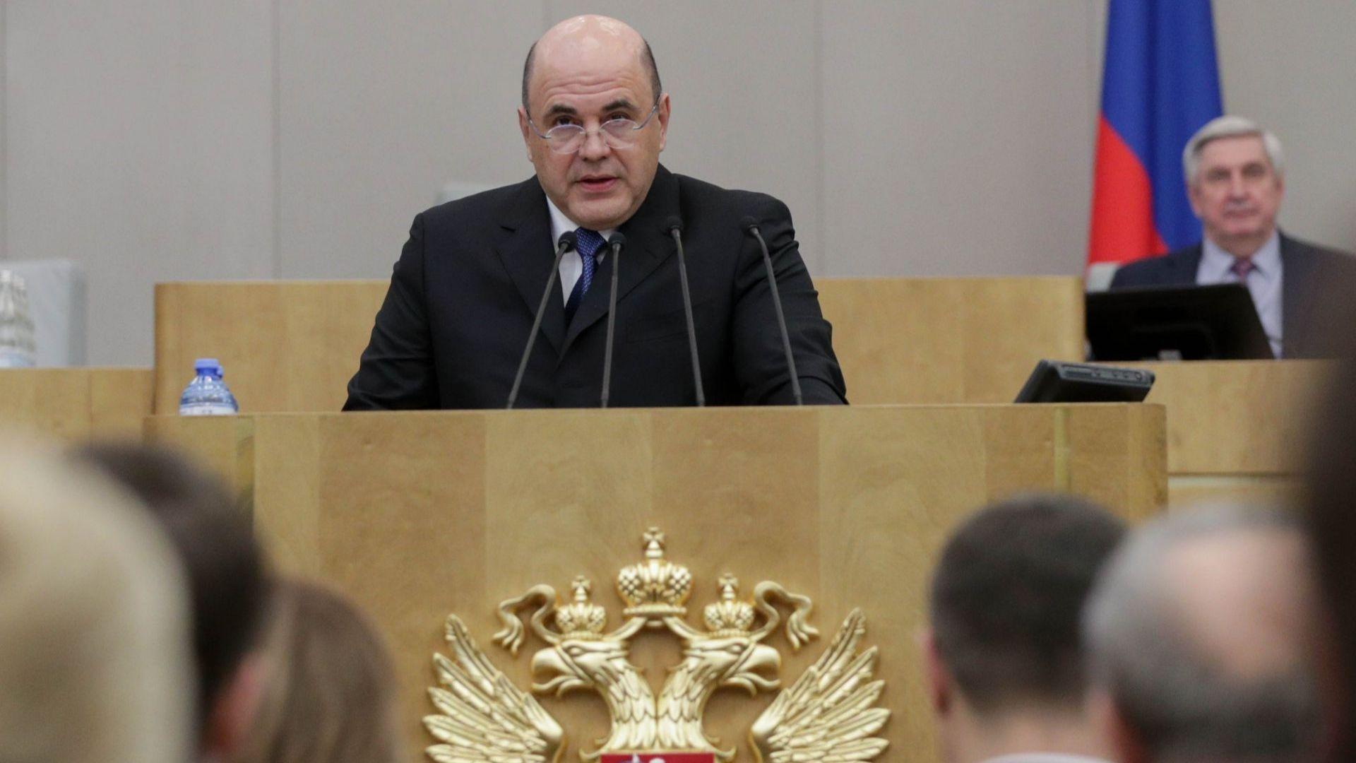 Без нито един глас против: Избраха Михаил Мишустин за премиер на Русия