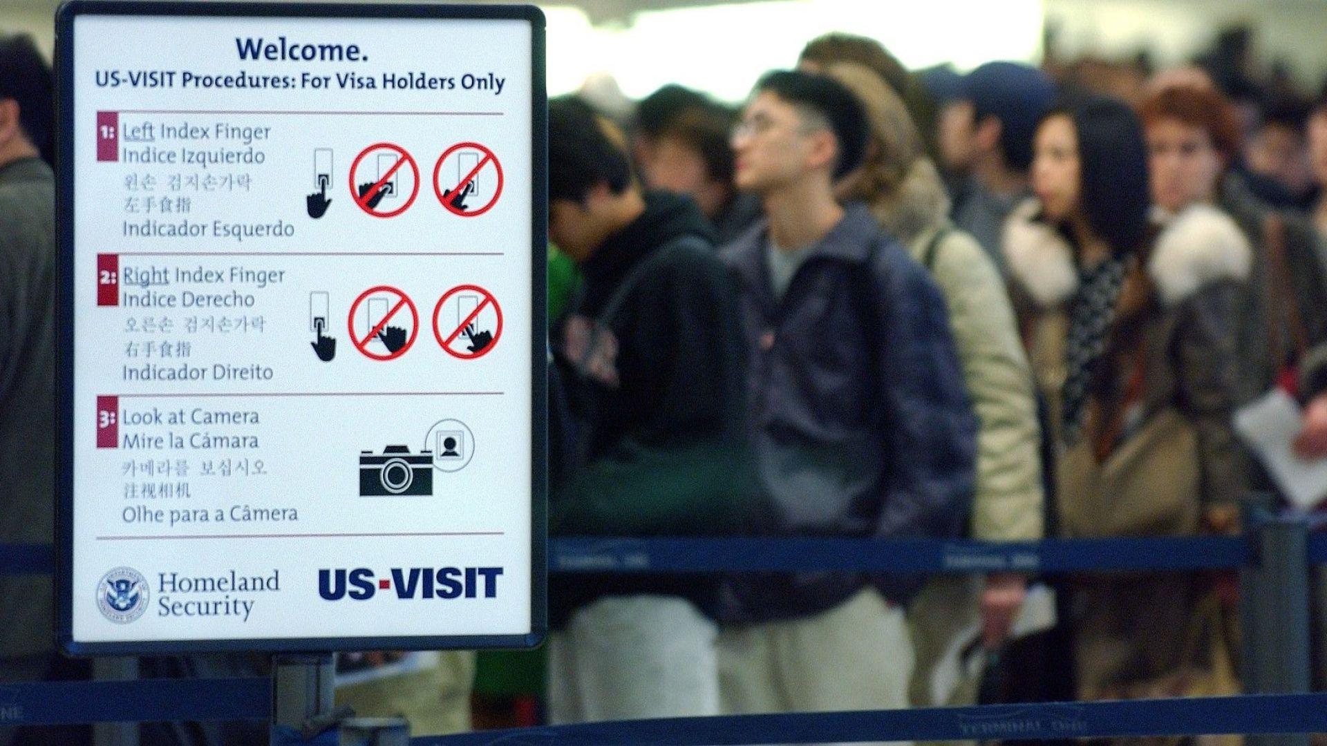 Трезво на въпроса: Каквo искат американците от България, за да махнат визите