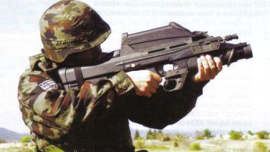 Как Белгия създаде една от най-футуристичните пушки