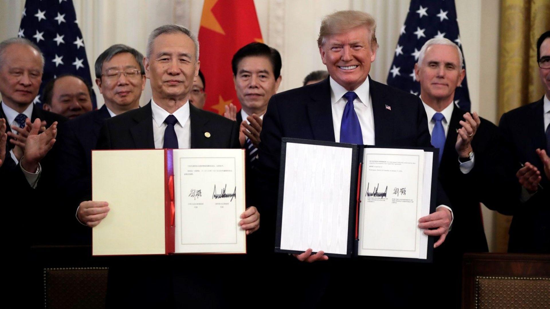 Търговските сделки между Китай и САЩ навлизат във фаза 2