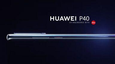 САЩ бързат да създадат алтернатива на Huawei