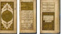 Показаха откраднатата и изключително ценна стихосбирка на персийския поет Хафез
