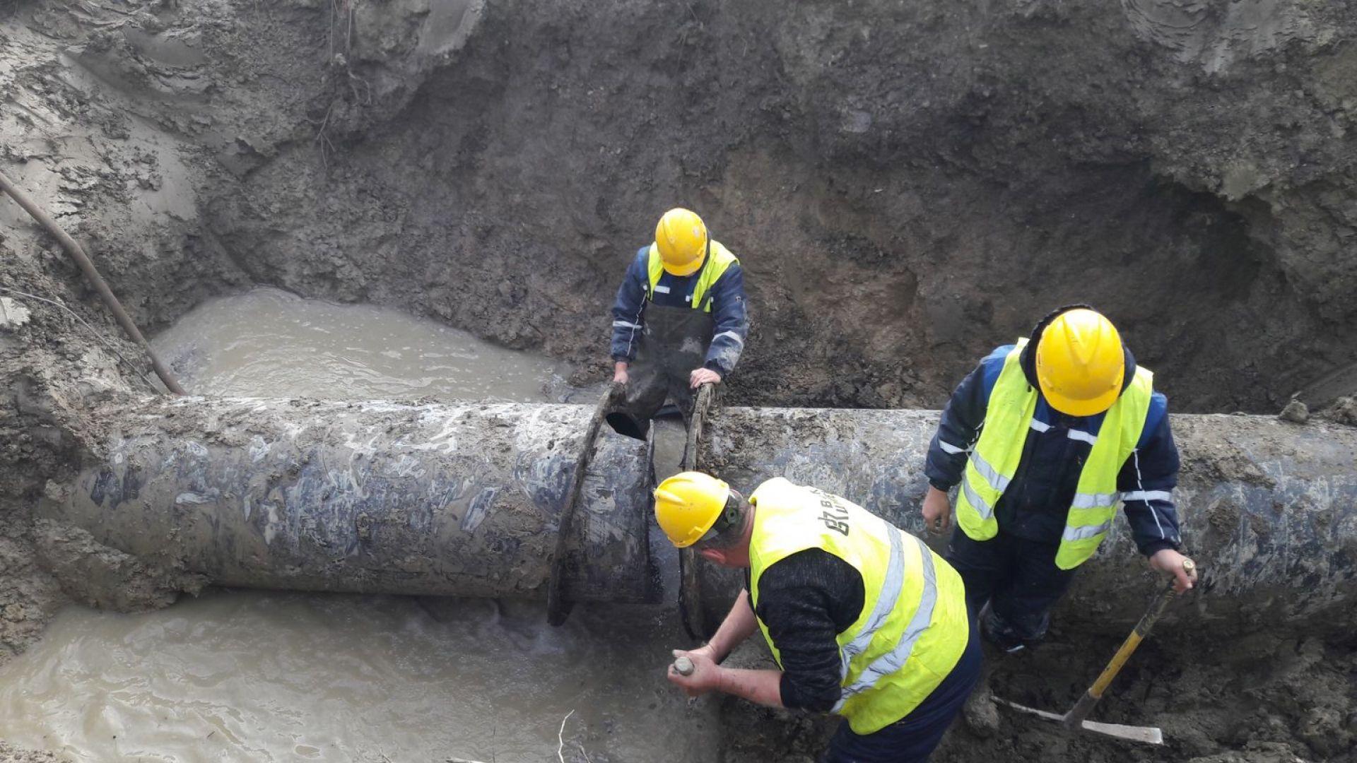 Приключи големият ремонт на водопровода към Шумен. За 2 дни