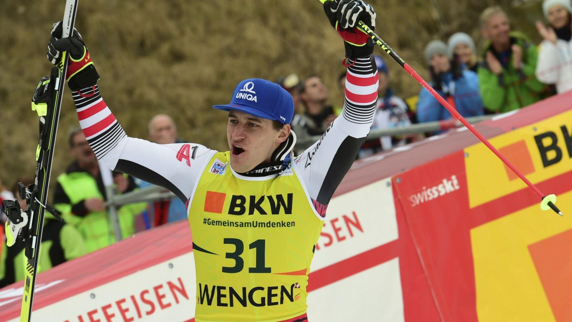 Двукратен олимпийски шампион спечели алпийската комбинация във Веген