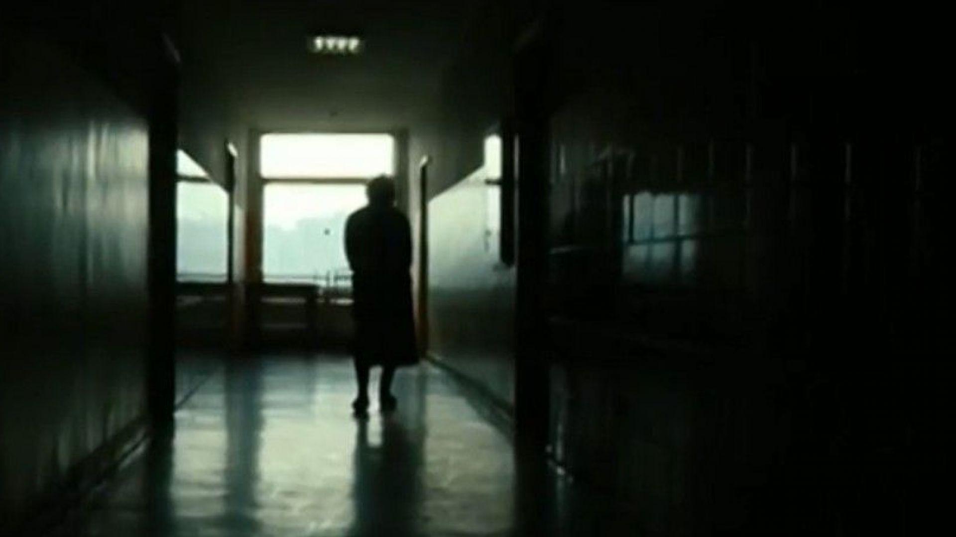 Уволниха дисциплинарно две гледачки от Дома на ужасите в Пловдив