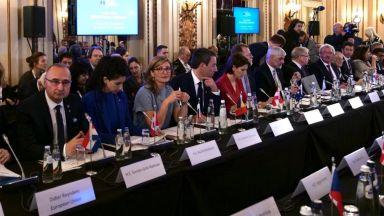 България обяви, че ще се бори против расизма във всичките му форми