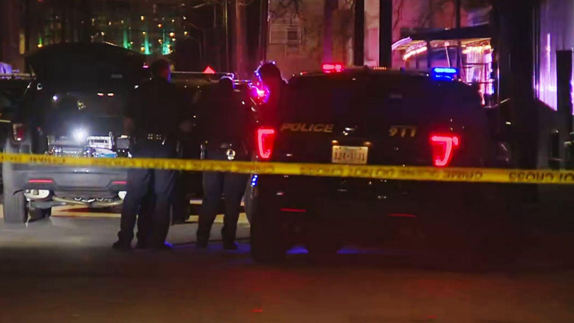 Най-малко двама души са били убити, а други петима ранени