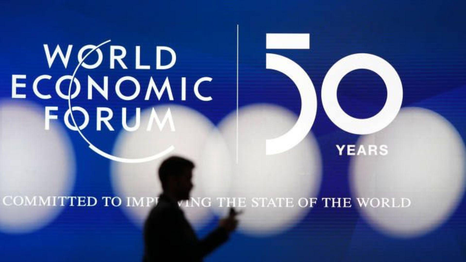 """""""Новият световен безпорядък"""": Лидерите отиват в Давос в търсене на стабилност"""