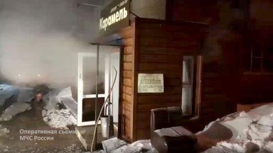 Петима загинаха при пробив на тръба за парното в руски хотел
