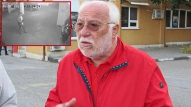 """ФБР разчита кадри от охранителни камери по делото """"Гебрев"""", вижте ги (видео)"""