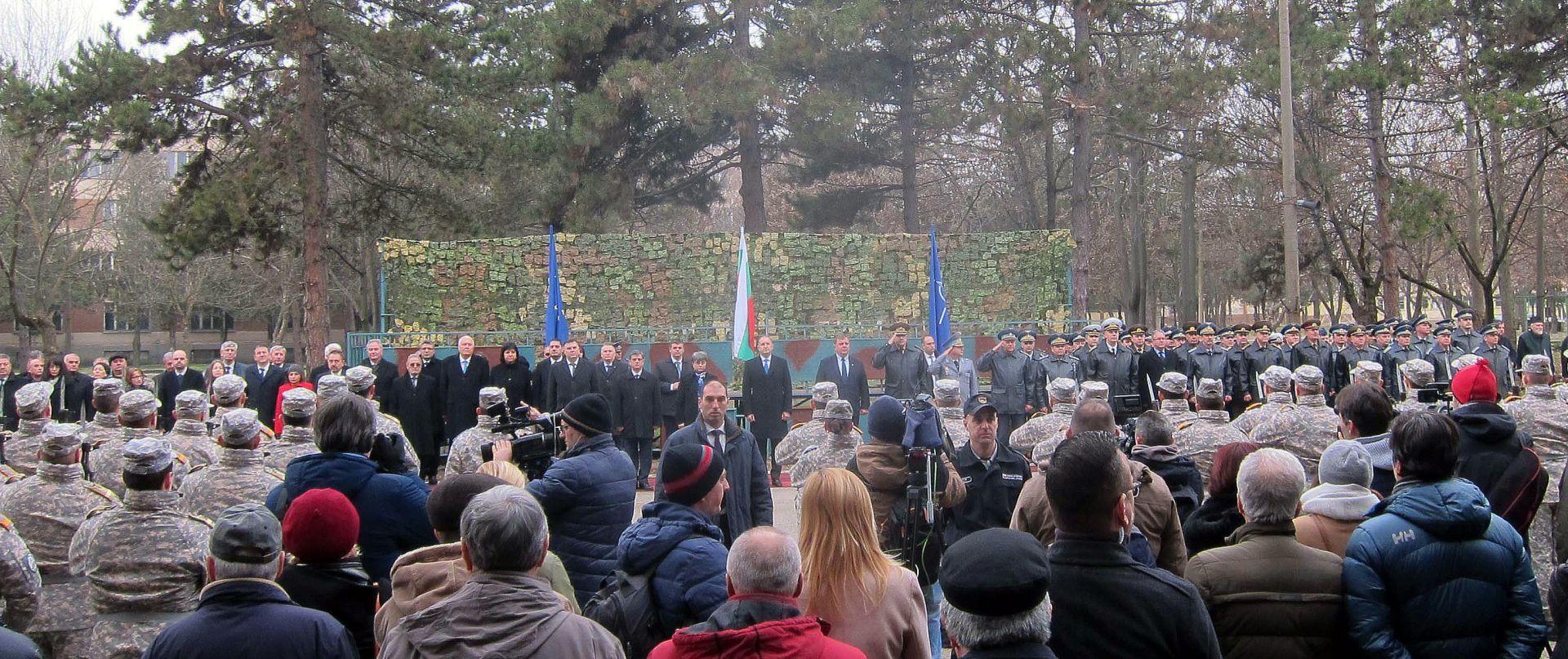 Държавният глава произнесе слово пред личния състав и многобройните гости