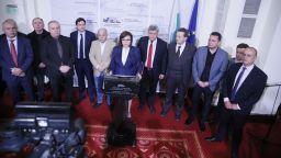 """Четвъртият вот на недоверие срещу кабинета """"Борисов 3"""" е внесен"""