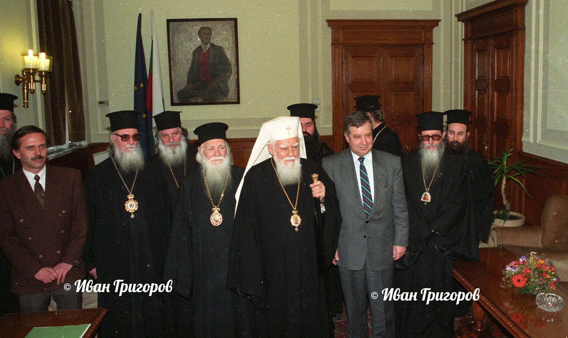 Патриарх Максим с акад. Сендов