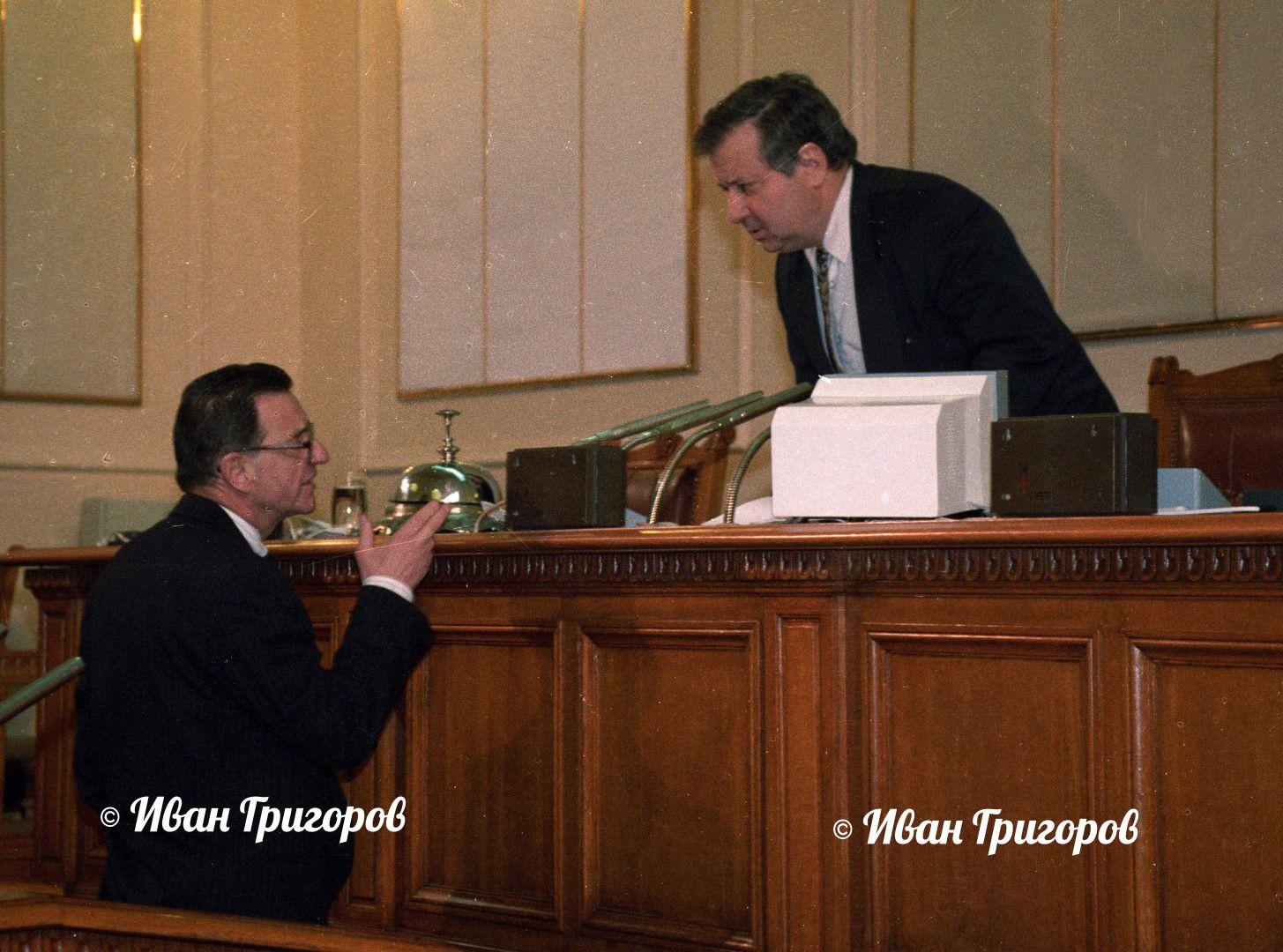 Йордан Соколов и Благовест Сендов, 1996г.