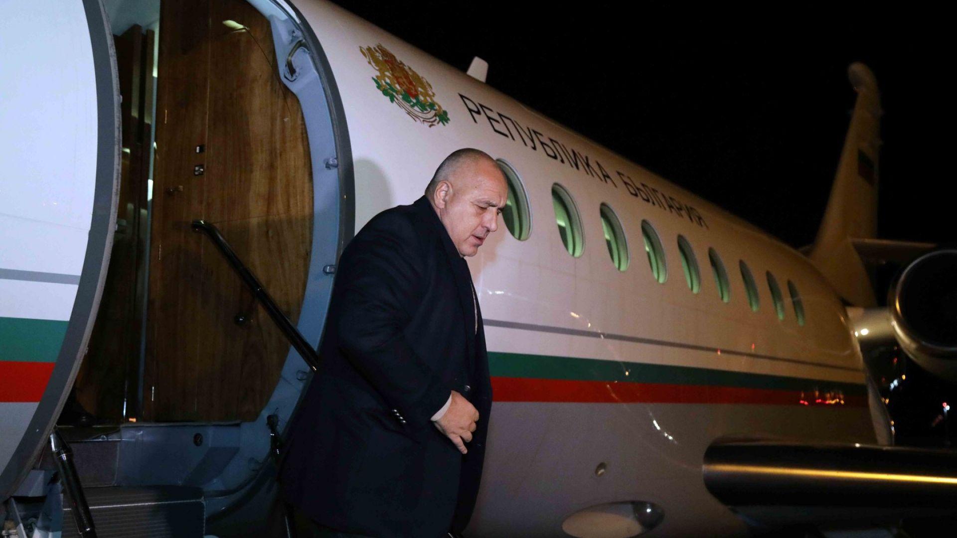 Министър-председателят Бойко Борисов пристигна в Швейцария, където ще участва в