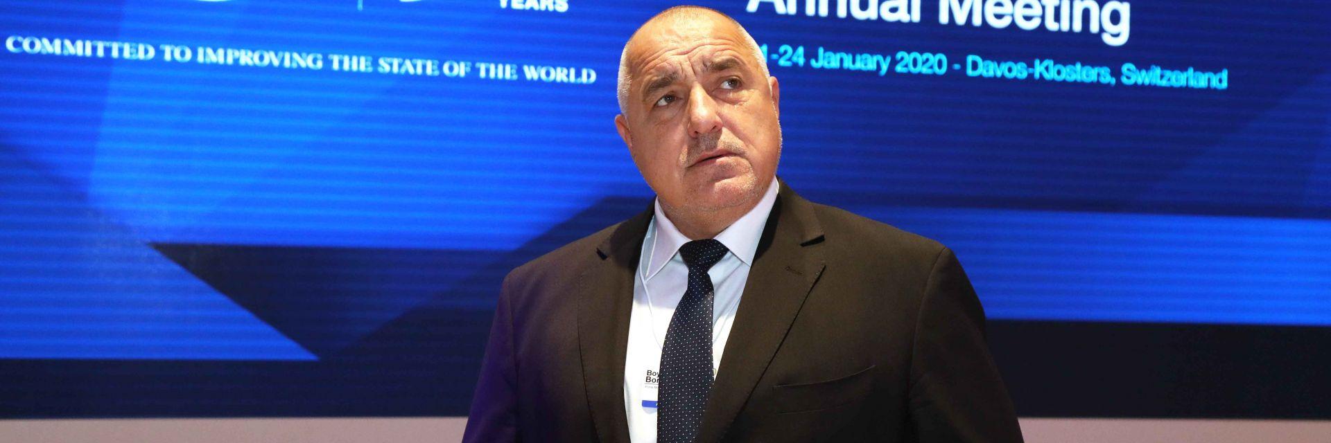 Борисов на форума в Давос: Подкрепяме Западните Балкани по пътя им към ЕС