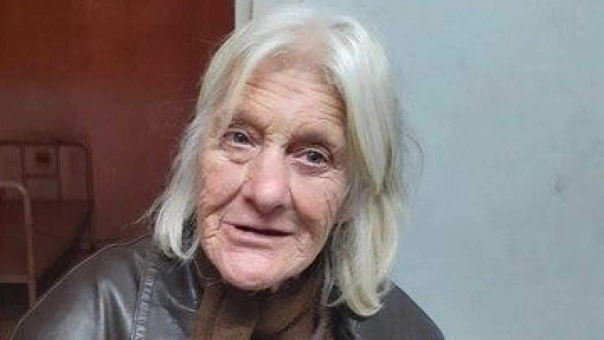 Столичната полиция търси съдействие за установяване на самоличността на възрастна