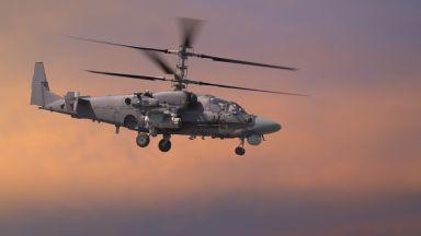 Русия демонстрира маневреността на най-добрия си боен хеликоптер