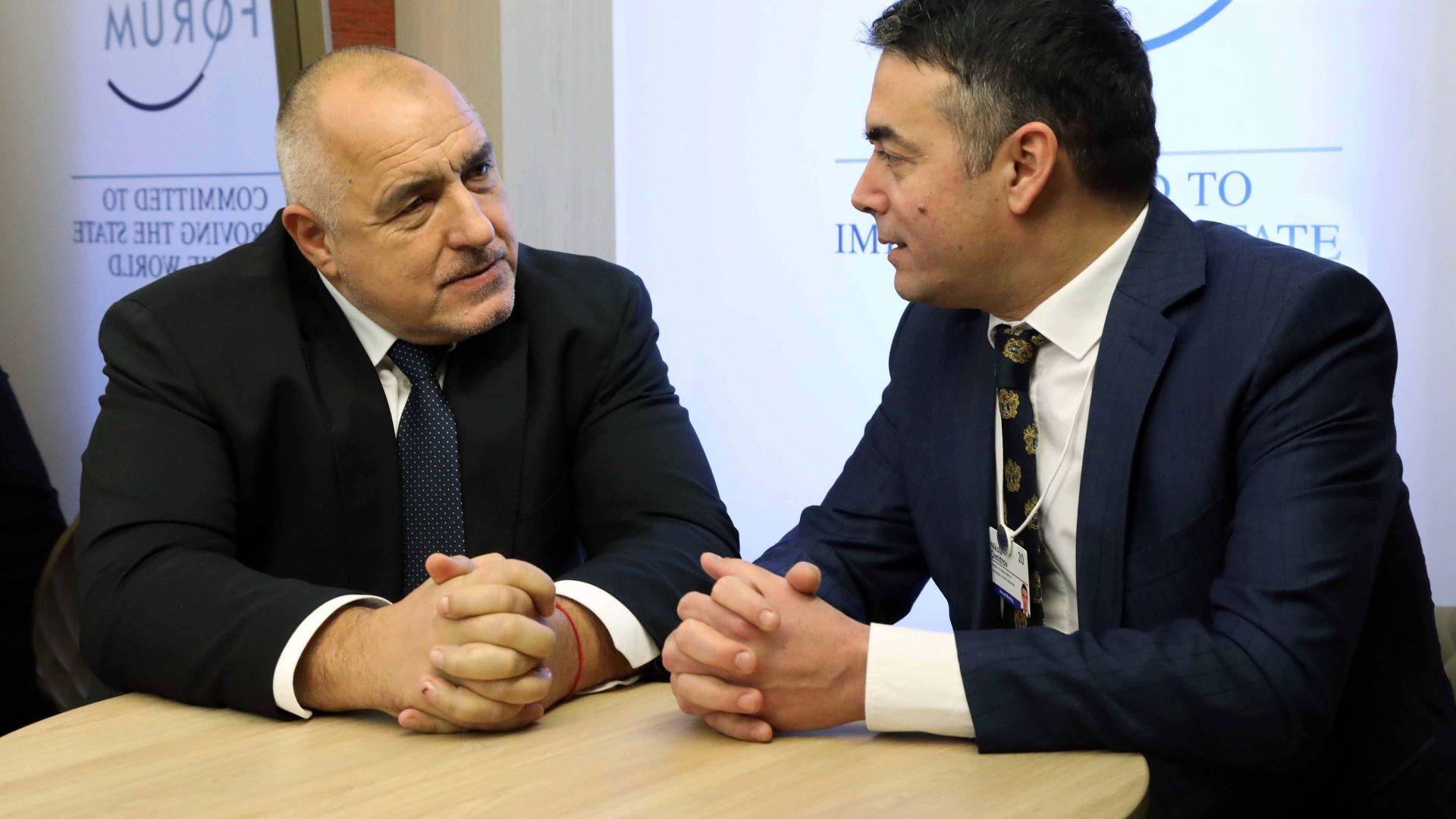 С министъра на външните работи на Северна Македония Никола Димитров