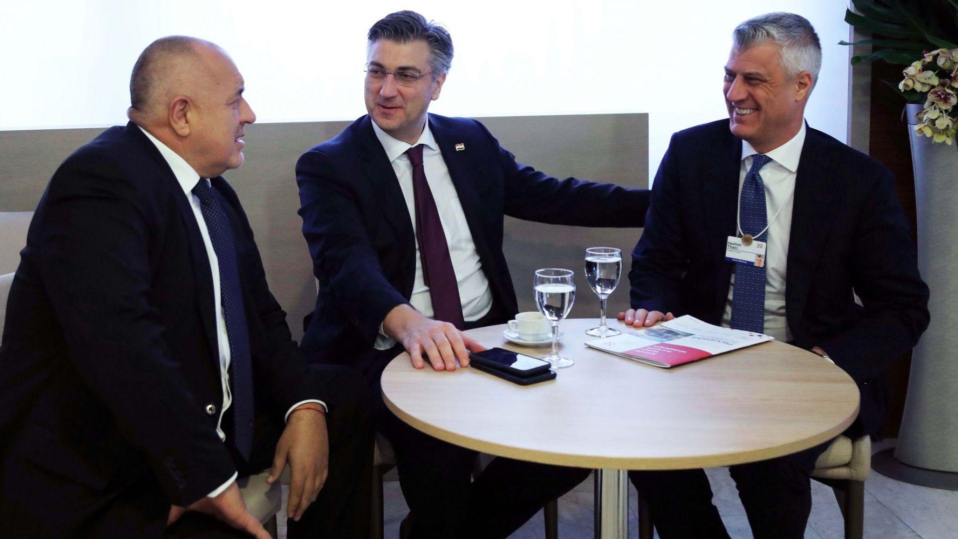 С министър-председателя на Хърватия Андрей Пленкович и с президента на Косово Хашим Тачи