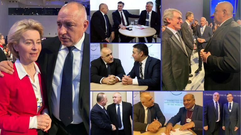 Срещите на Борисов в Давос: Фон дер Лайен, Сасоли, Чавушоглу и лидери от Западните Балкани