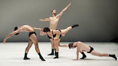 Звездата на италианската танцова сцена Силвия Грибауди идва на ONE DANCE WEEK 2020