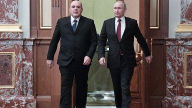 Путин назначи новото правителство, Лавров и Шойгу остават министри (снимки, видео)