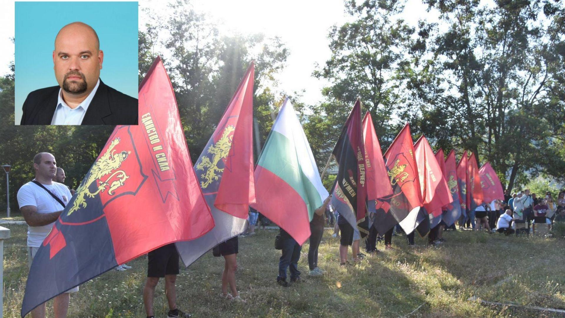 Досегашният общински съветник от ВМРО в Шумен Деан Станчев положи
