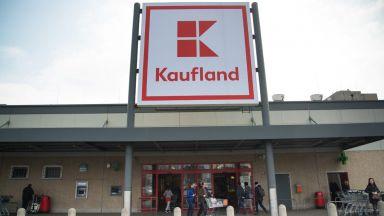 Кауфланд се отказва от Австралия