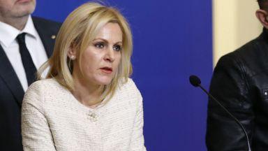"""Сийка Милева: Българският народ ще разбере как Василев и Божков си партнират с """"честни"""" политици и """"свободни"""" журналисти"""