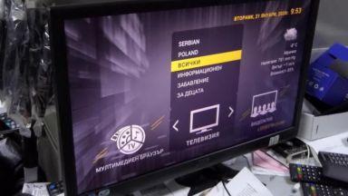 Антимафиоти с нов удар срещу кабелните пирати (видео/снимки)