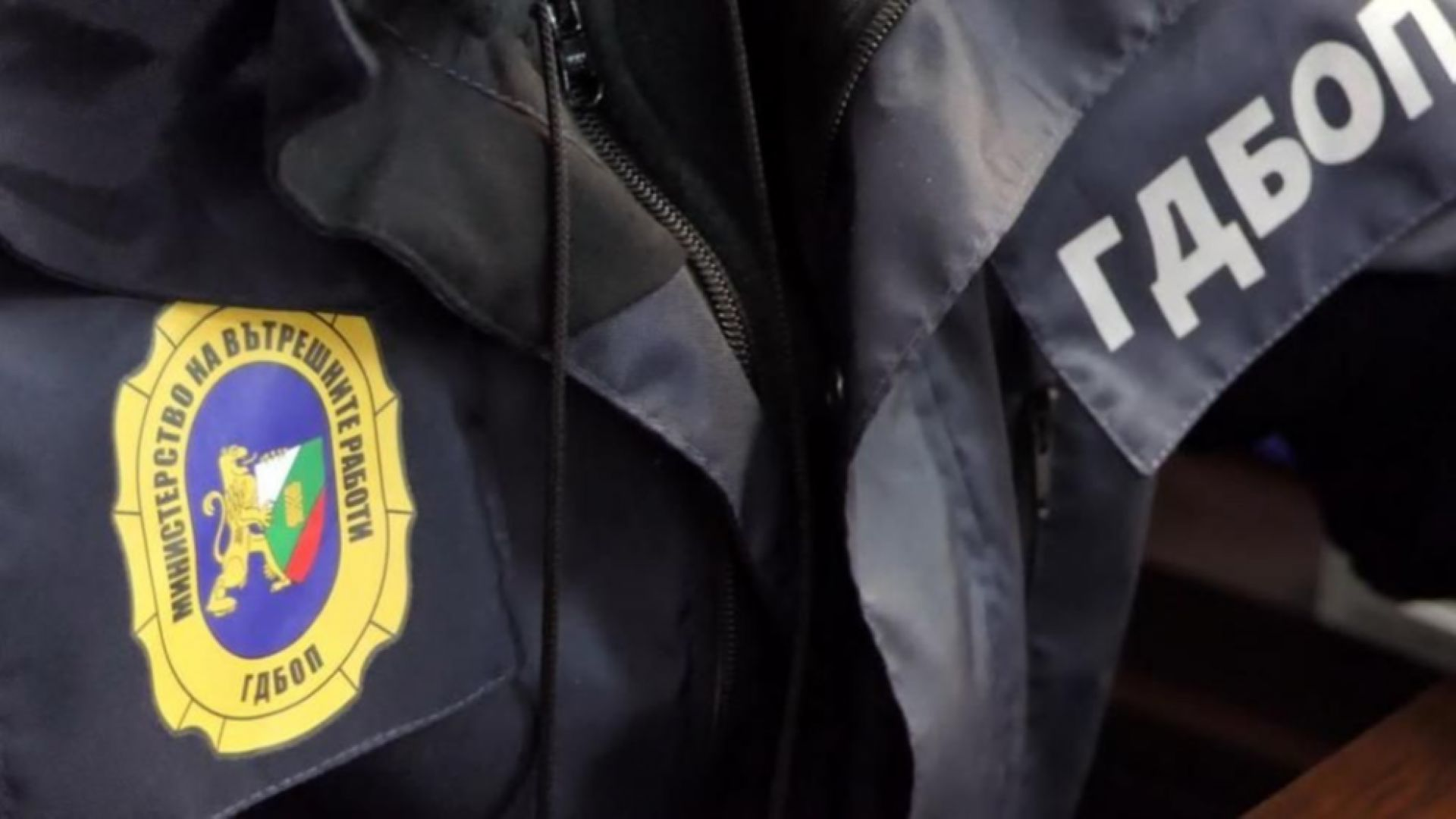 Зам.-директорът на ГДБОП оглави временно службата след серията арести и оставки