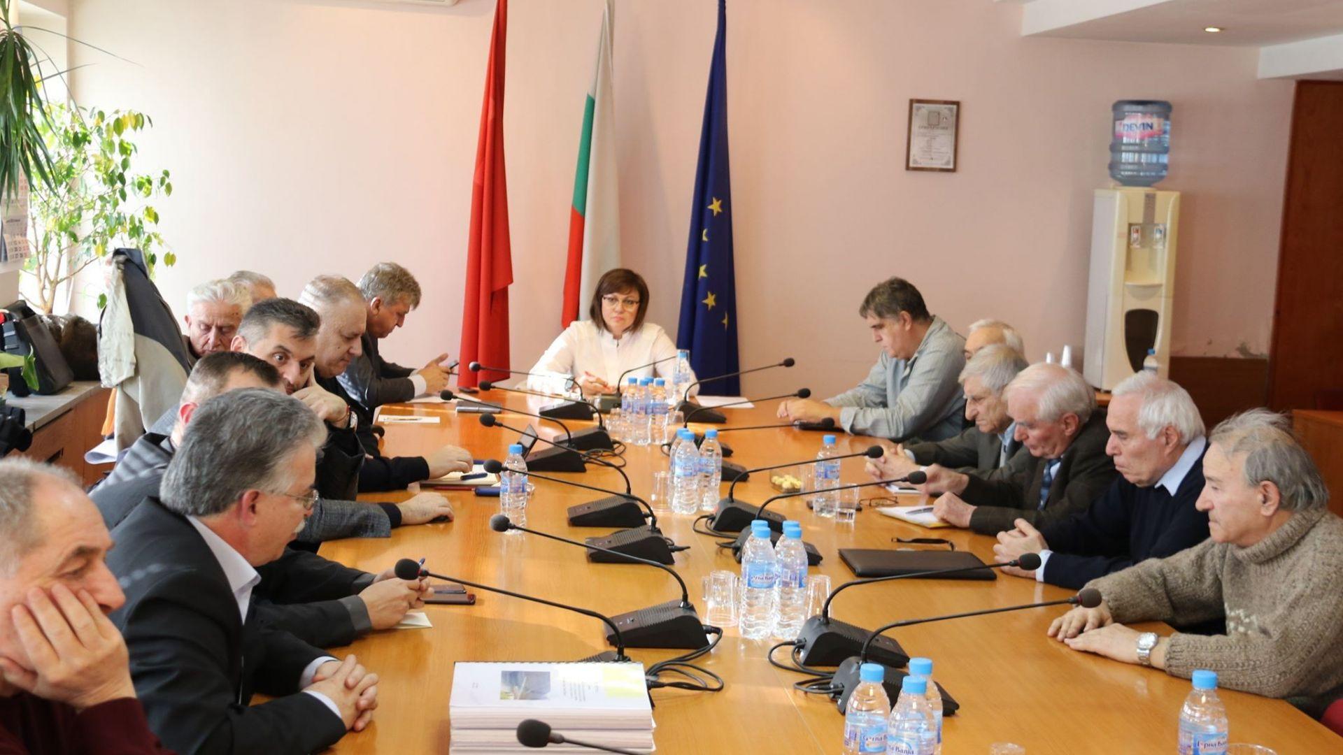 БСП се консултира с 20 специалисти за водната криза в Перник