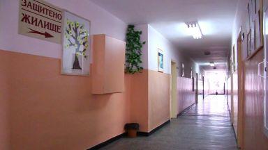 Освободиха двама болногледачи в центъра за хора с деменция в Пловдив