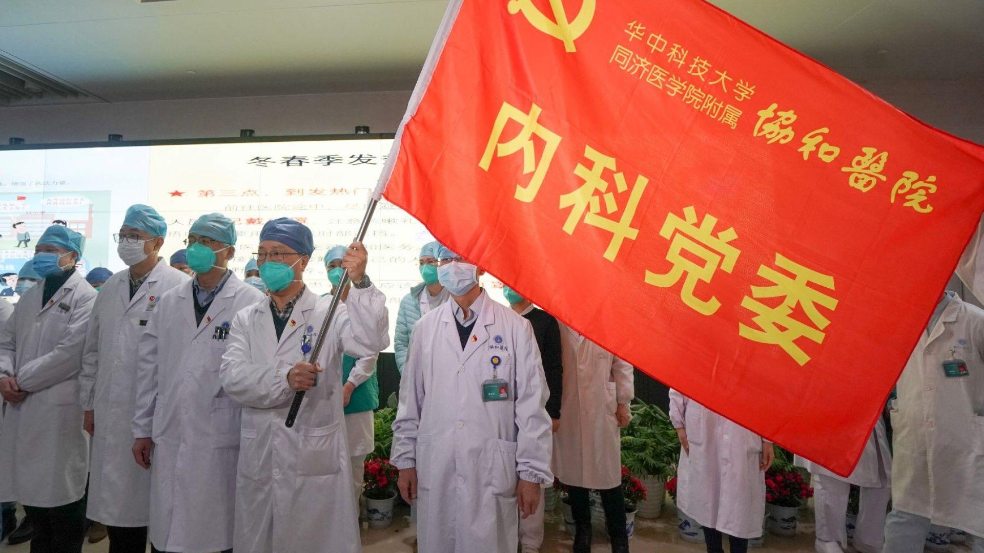 Световната здравна организация обяви днес, че новият коронавирус, който се