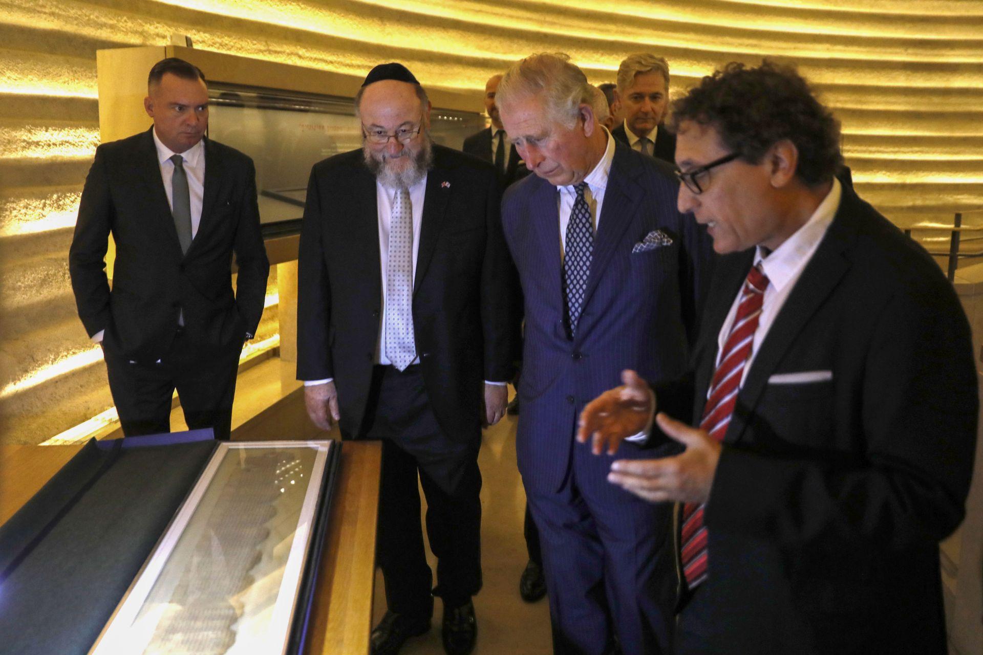 Принц Чарлз в израелския исторически музей