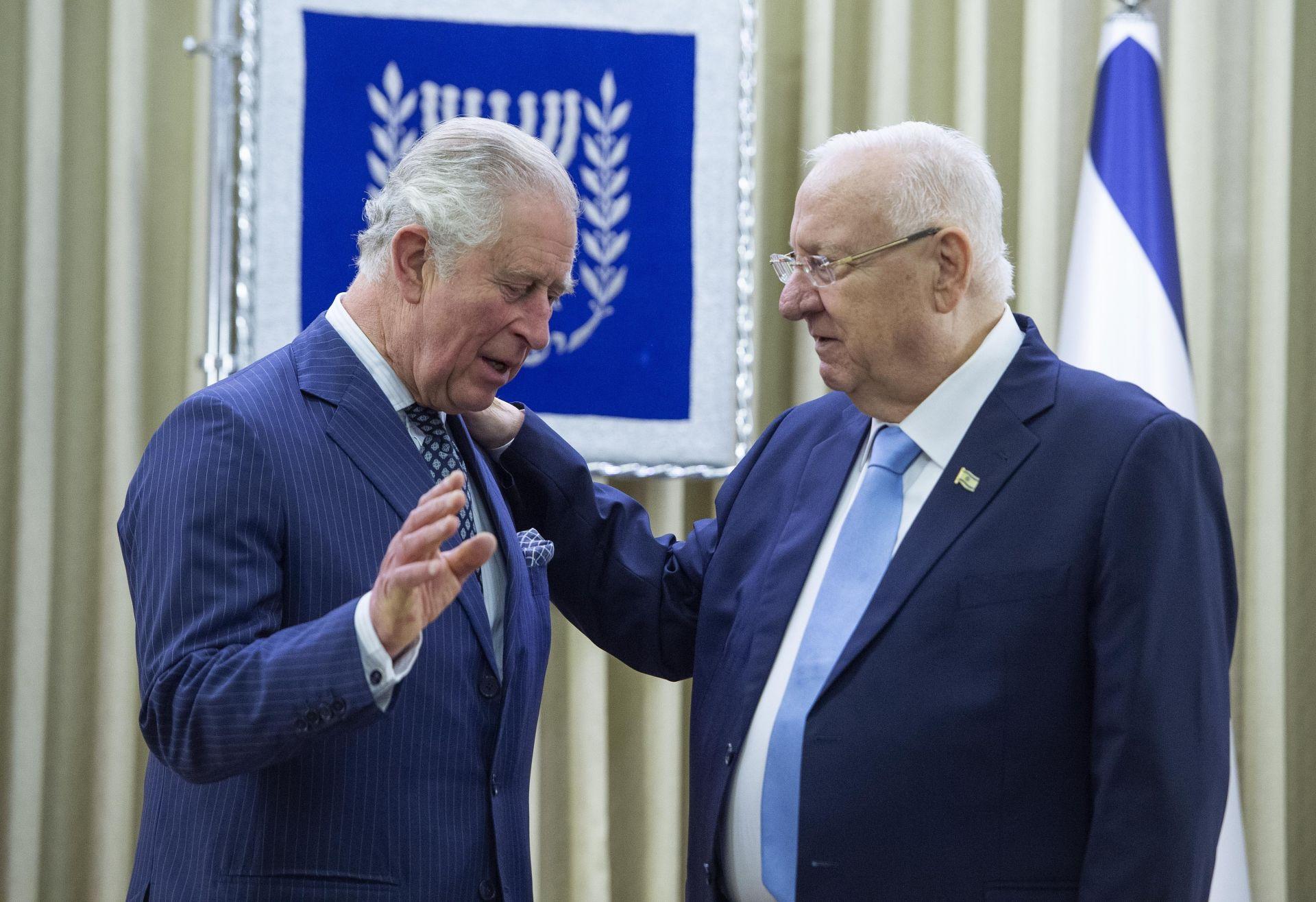 Принц Чарлз и президентът на Израел Реувен Ривлин