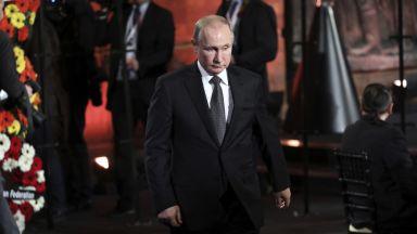 """В руската Дума отхвърлиха идеята """"президент"""" да се преименува на """"върховен управник"""""""