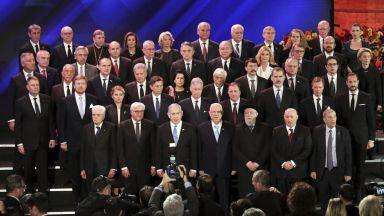 Световните лидери положиха венци в памет на жертвите на Холокоста (снимки)