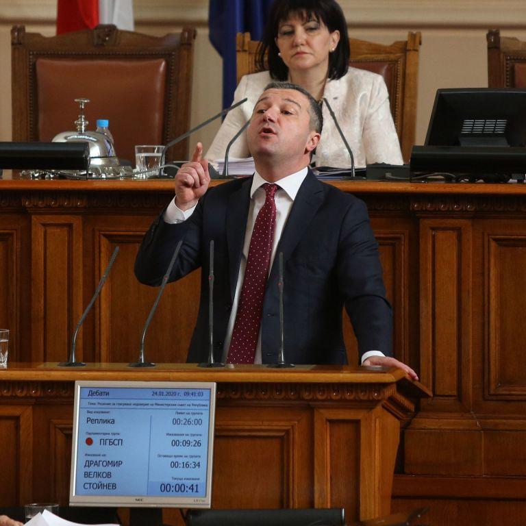 Драгомир Стойнев в отговор от името на ПГ на БСП