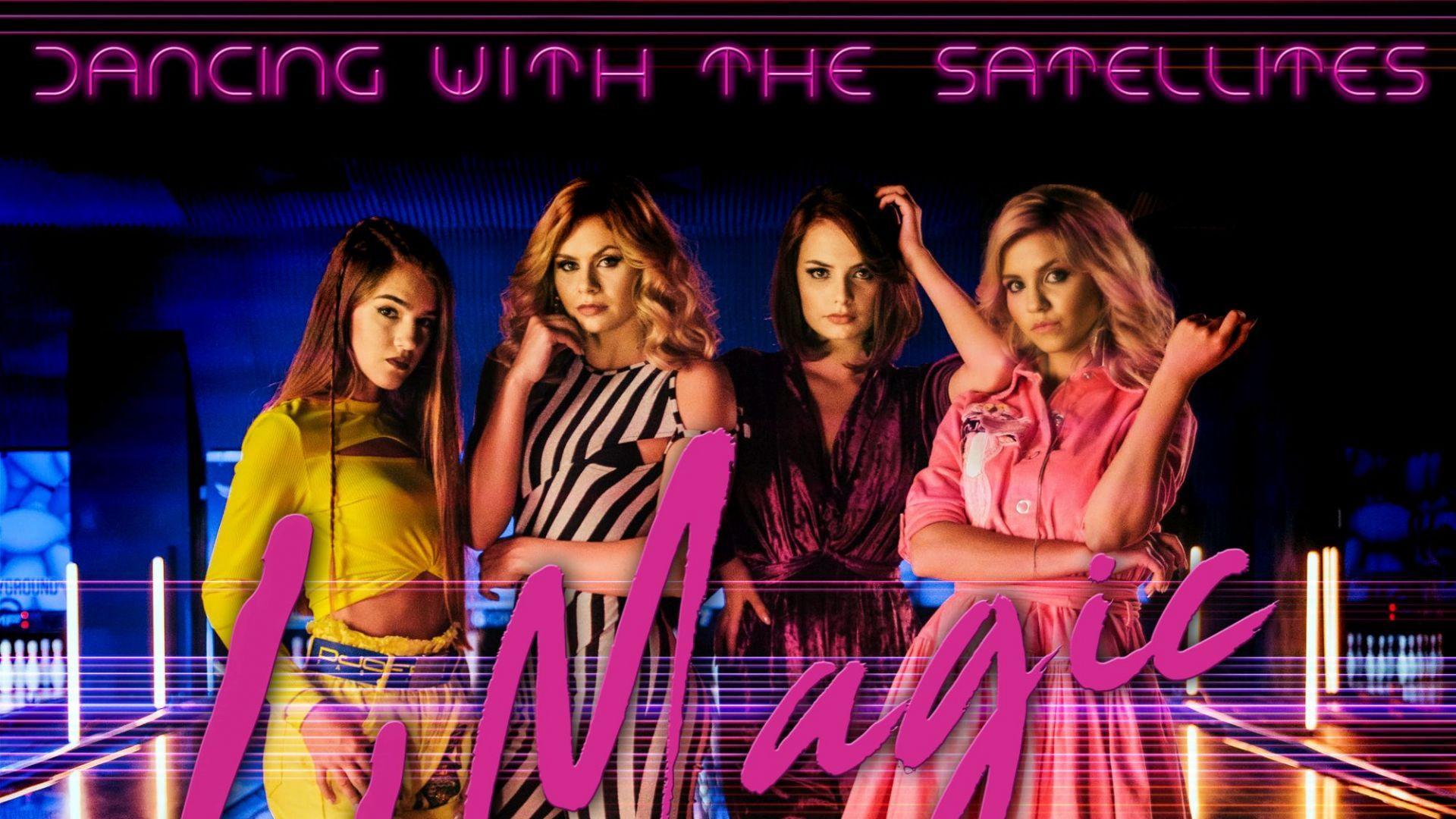 Момичетата от 4Magic с международна премиера