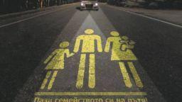 Всеки четвърти загинал на пътя през 2019 г. е бил пешеходец