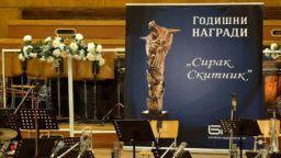 Отложиха концерта за 85-годишнината на БНР