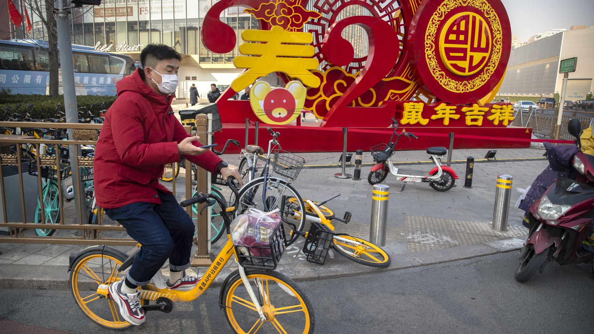 В Китай стартираха тържествата, свързани с китайската лунна година, която